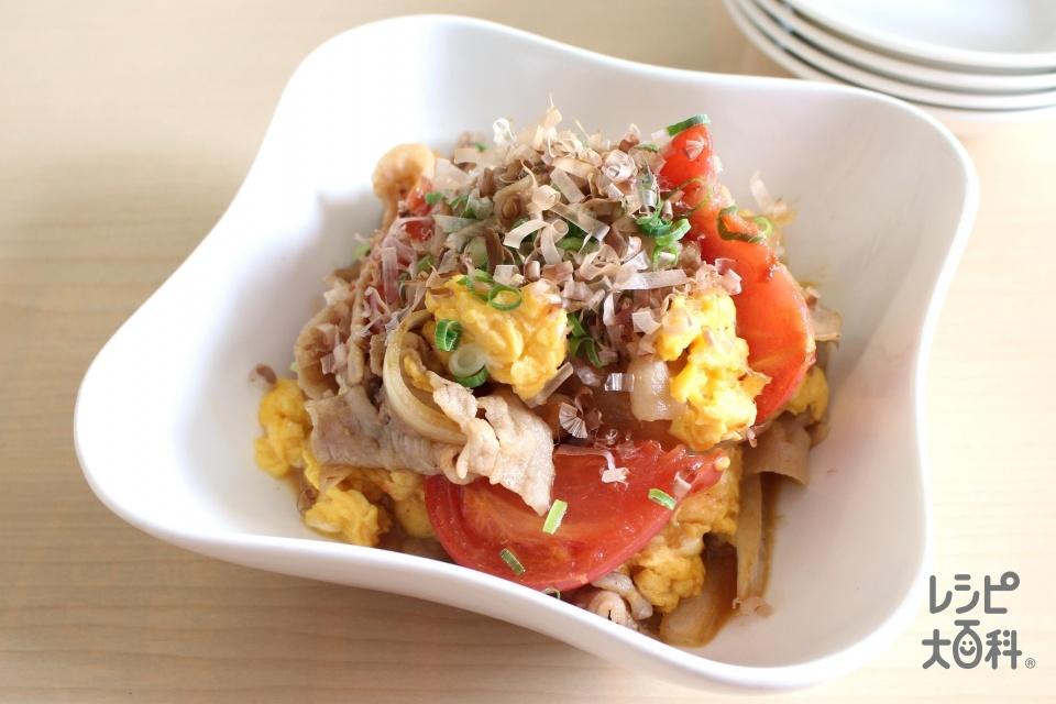 トマトと豚肉の和風ふわふわ卵炒め(豚バラ薄切り肉+トマトを使ったレシピ)