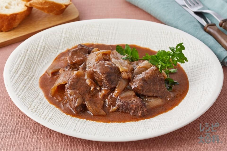 本格!牛肉の濃厚赤ワイン煮(牛すね肉を使ったレシピ)