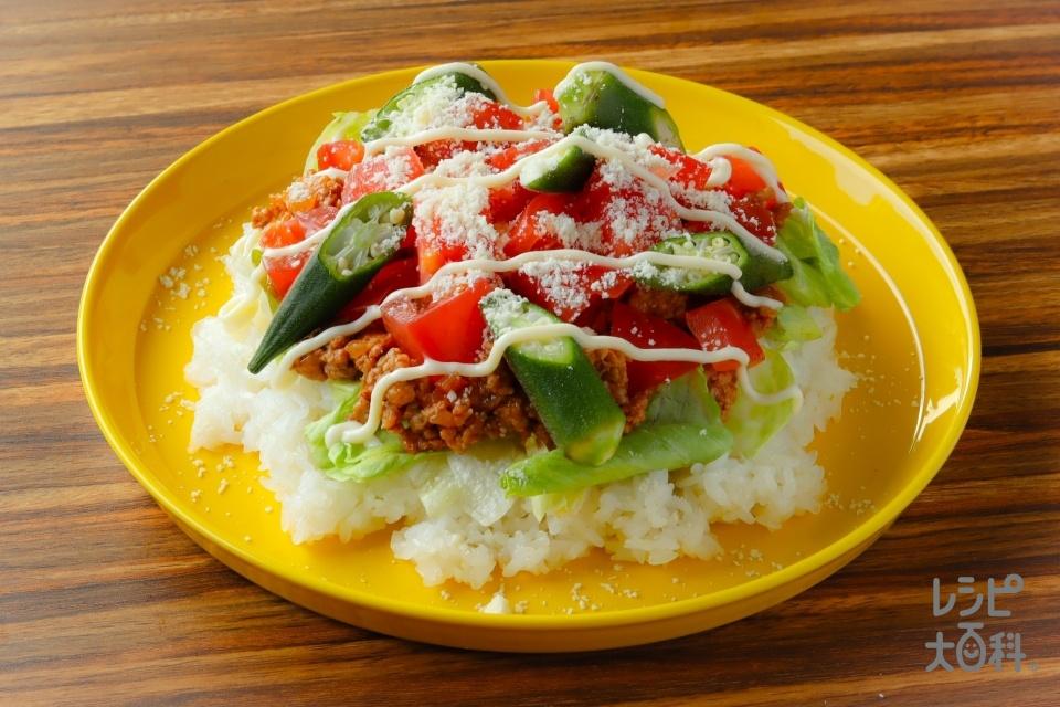 野菜しっかりタコライス(温かいご飯+豚ひき肉を使ったレシピ)