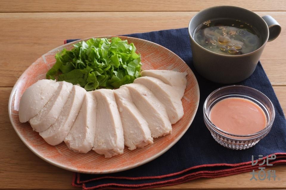 しっとりサラダチキン&スープ(鶏むね肉(皮なし)を使ったレシピ)