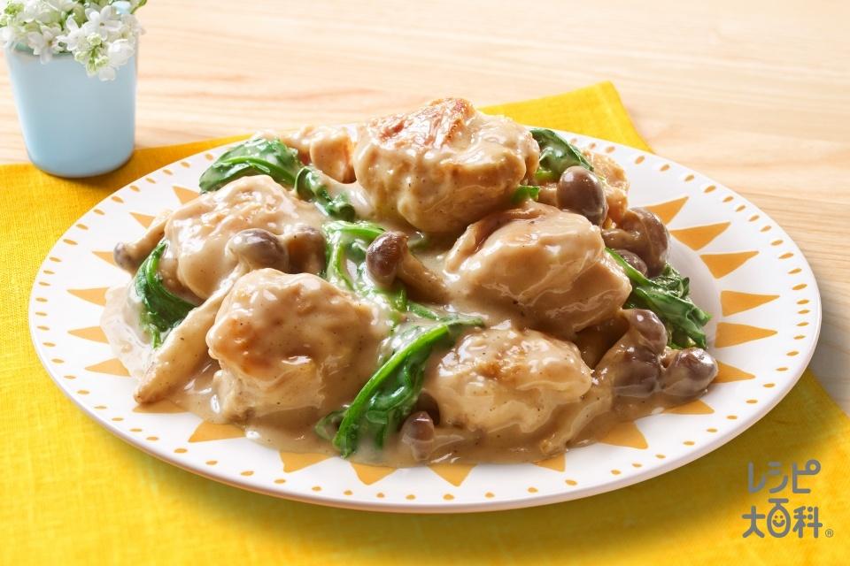 鶏のポルチーニクリーム煮込み(鶏もも肉(皮つき)+ほうれん草を使ったレシピ)
