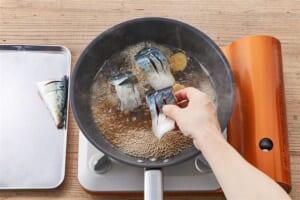さばのみそ煮の作り方_1_0