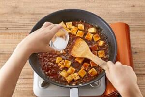 こだわり手作り!麻婆豆腐の作り方_2_0