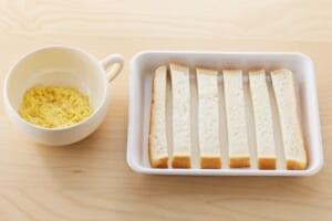 トースト × コーン dip スープの作り方_0_1