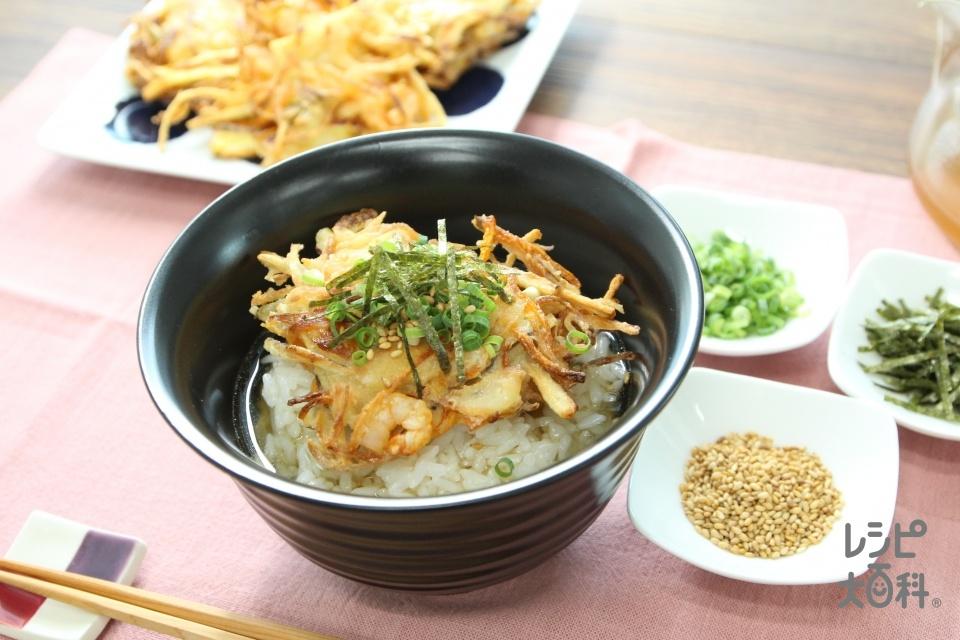 かき揚げ丼(玉ねぎ+ご飯を使ったレシピ)