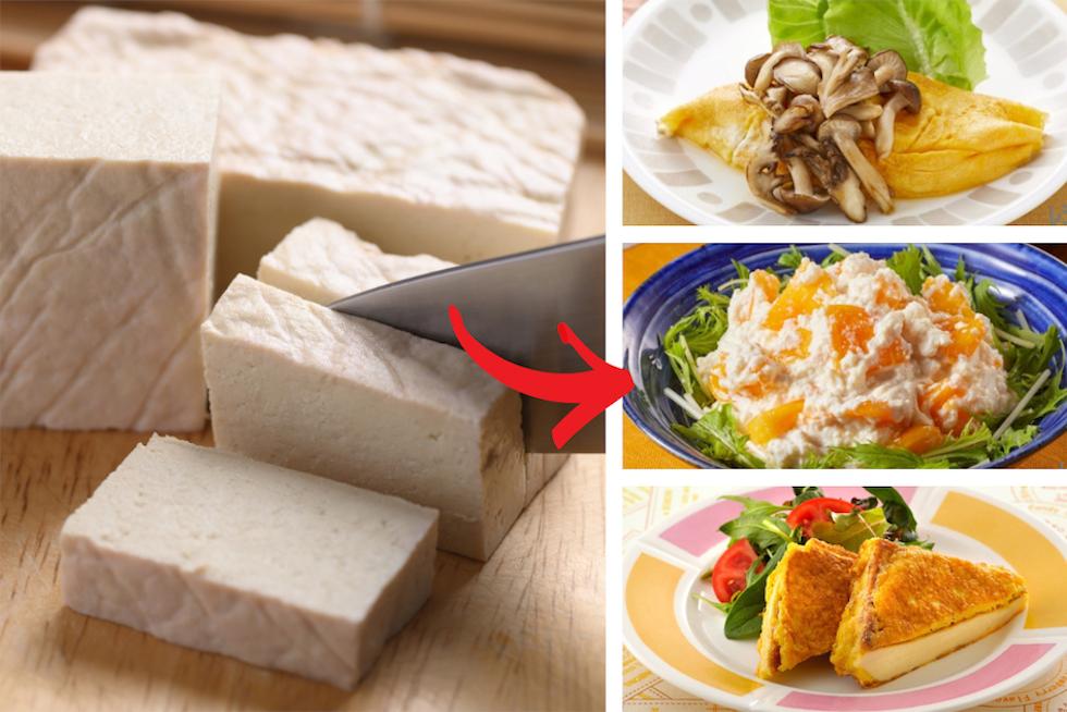 技ありアレンジで豆腐がごちそうに!厳選レシピ11選☆