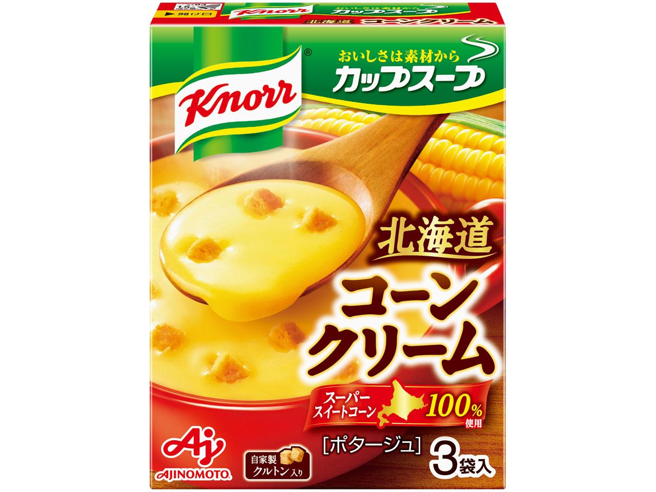 「クノール カップスープ」コーンクリーム
