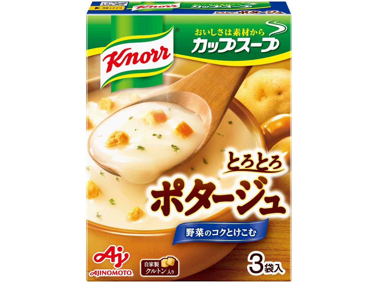 「クノール カップスープ」ポタージュ
