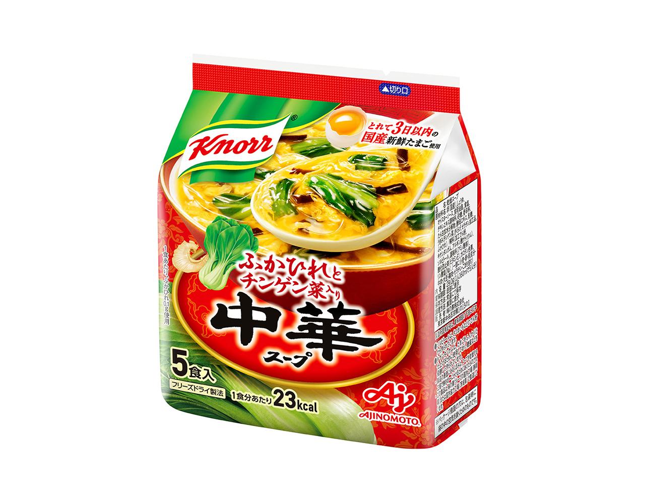 「クノール 中華スープ」