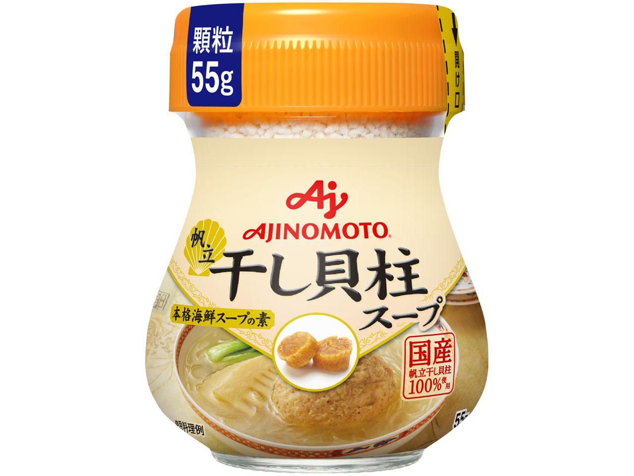 「味の素KK干し貝柱スープ」