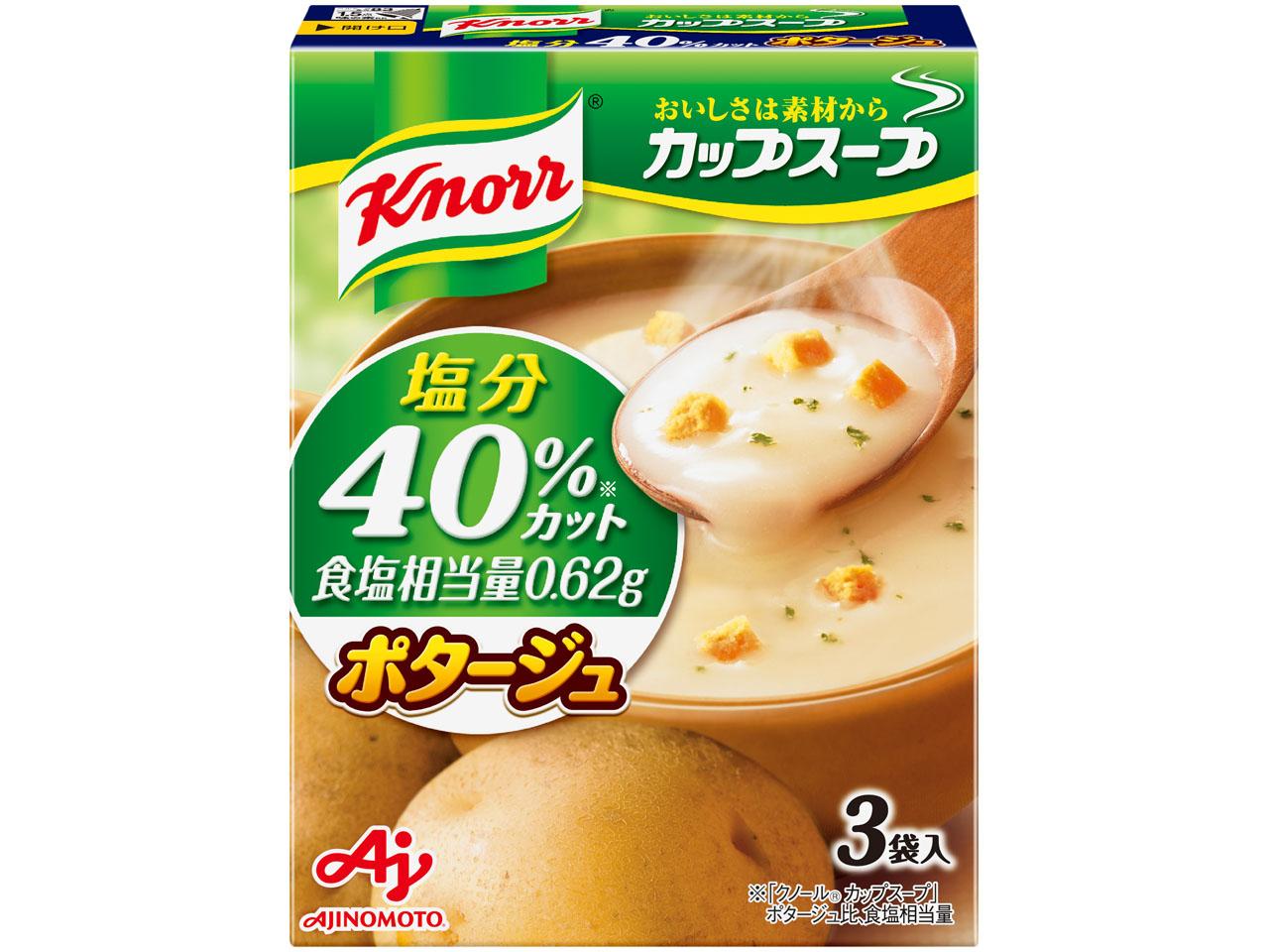 「クノール カップスープ」ポタージュ塩分40%カット